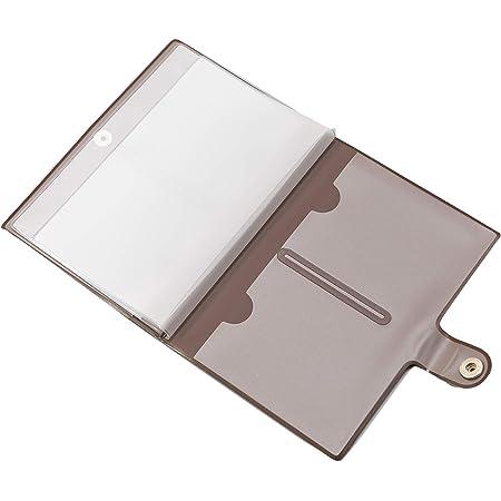 セイエイ (Seiei) 収納ケース ダークブラウン ブック型 通帳・カードシールドケース 20240
