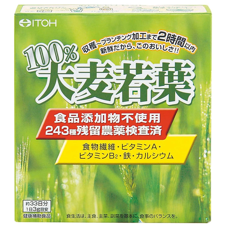 放映交通渋滞手段井藤漢方製薬 100%大麦若葉 約33日分 100g