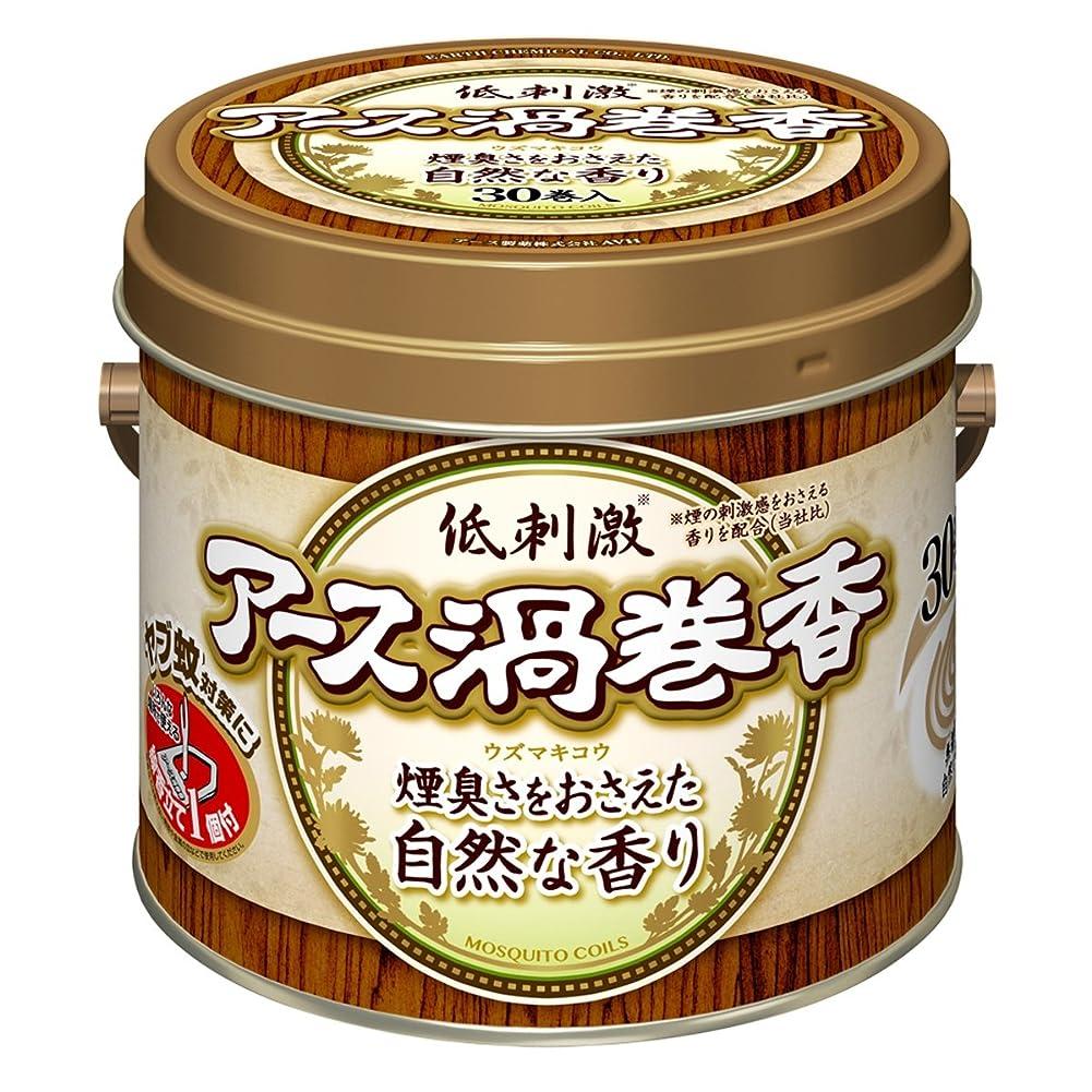独立してジャンクスチールアース渦巻香 蚊取り線香 煙臭さをおさえた自然な香り [30巻缶入]