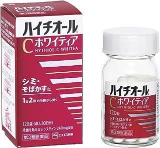 【第3類医薬品】ハイチオールCホワイティア 120錠