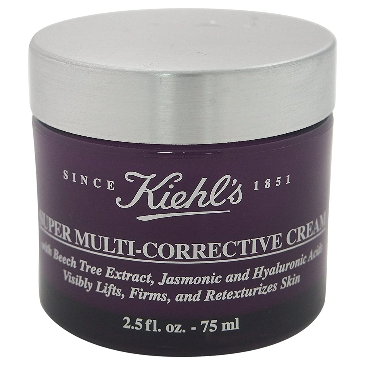 調査照らす虐殺キールズ(Kiehl's) スーパー マルチ コレクティブ クリーム 75ml[並行輸入品]