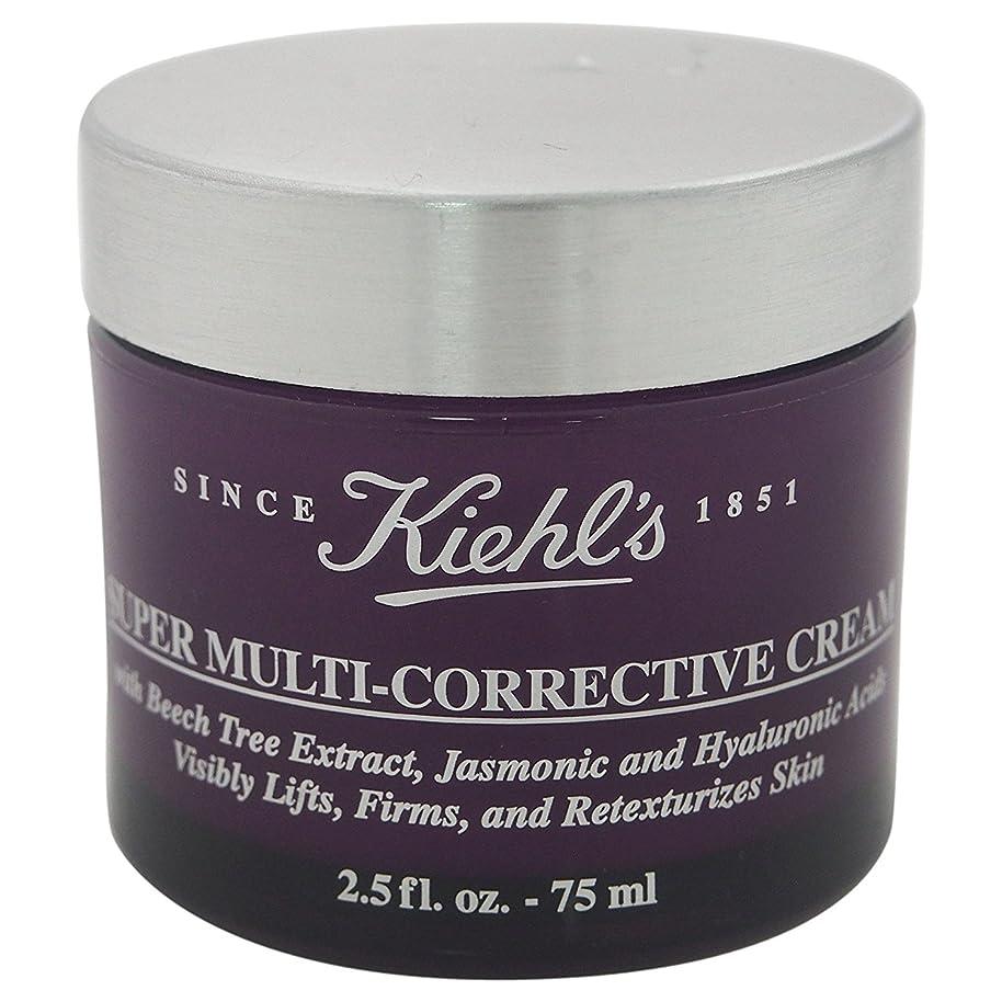 申請中地平線音キールズ(Kiehl's) スーパー マルチ コレクティブ クリーム 75ml[並行輸入品]