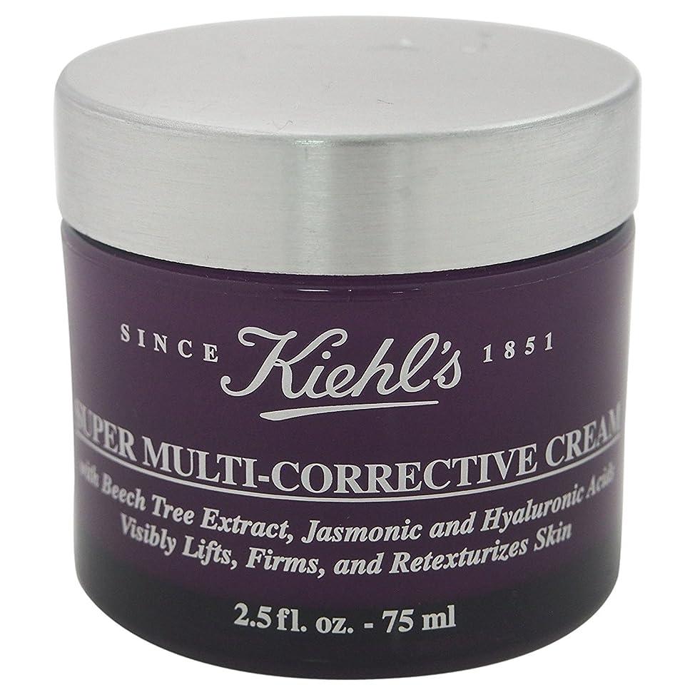 フォーク袋かけるキールズ(Kiehl's) スーパー マルチ コレクティブ クリーム 75ml[並行輸入品]