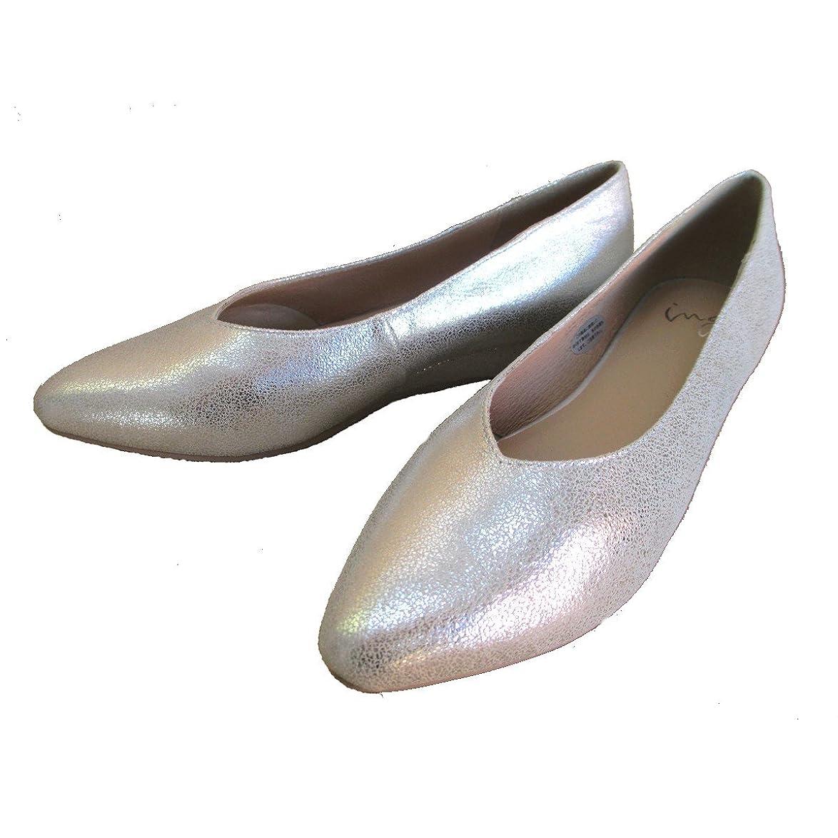 一緒に擬人化チート[イング] ING ing 3400 レディース ウエッジヒール カッターシューズ ポインテッド 通勤靴 仕事靴