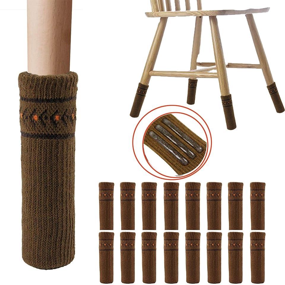 緯度考え木材[2019進化版]GreatingFun 椅子脚カバー チェアソックス 16枚入り 椅子足カバー フローリング傷防止 丸脚と角脚両方対応 (焦げ茶色)