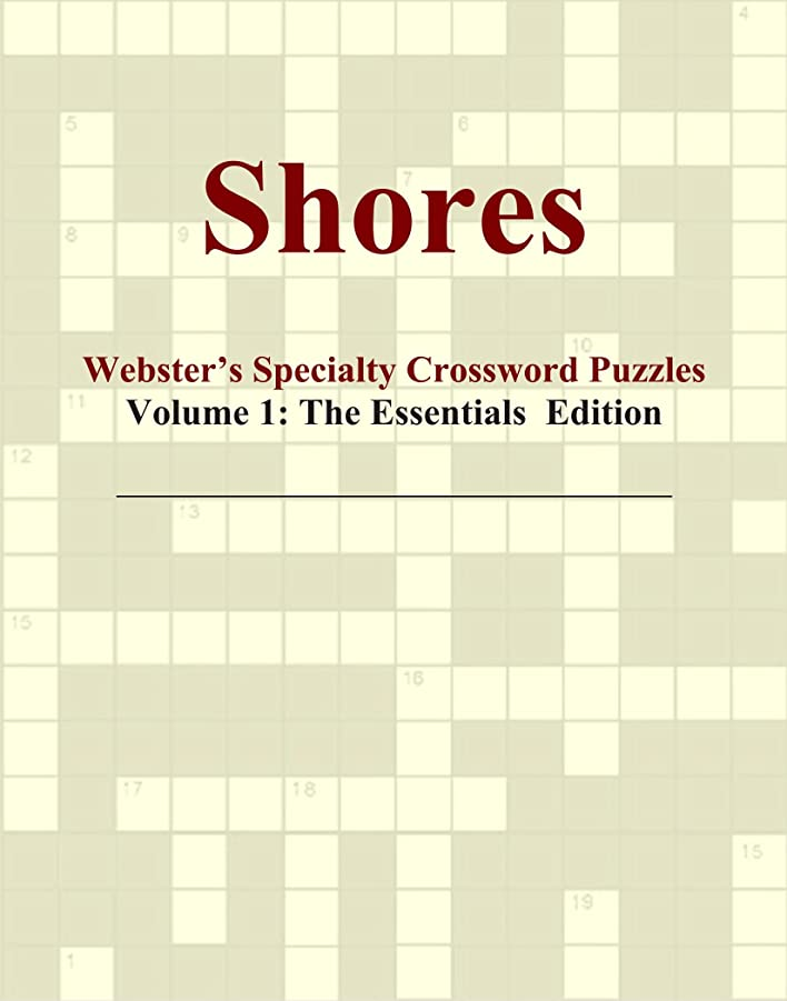 疫病複合めったにShores - Webster's Specialty Crossword Puzzles, Volume 1: The Essentials Edition