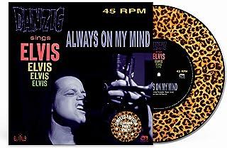 Always On My Mind (Leopard Vinyl) [Analog]