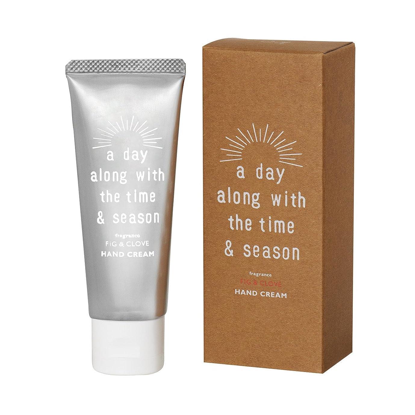 香水露出度の高いポータブルアデイ(a day) ハンドクリーム フィグ&クローブ 50g(低刺激弱酸性 天然由来 手肌用保湿 個性的でフルーティーなフィグにオリエンタルなクローブを組み合わせた香り)