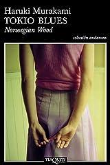 Tokio blues. Norwegian Wood (Andanzas) Versión Kindle