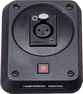 Audio-Technica Mic Shock-Mount Plate W/Switch Audio Technica Shockmount Plate (AT8647QM/S), Black