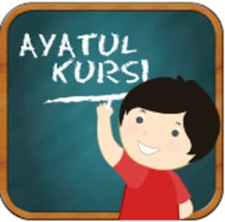 Best ayatul kursi app for android Reviews