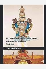 Nalayira Divya Prabandham - Irandam Ayiram: English (Divya Prabandham - English) Paperback