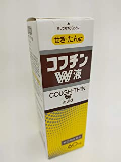【指定第2類医薬品】コフチンW液 60mL