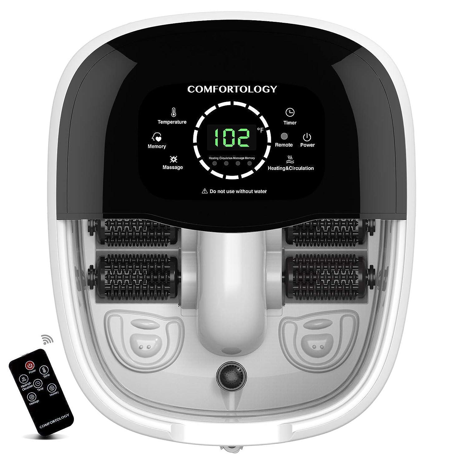 削除するシェル怒りCOMFORTOLOGY リークプルーフフットスパマッサージ - リモコン付き3層絶縁感電フリー4ローラ10リットルをマッサージ電動浴槽を特徴とする超高速加熱システム