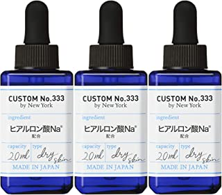 【3個】CUSTOM NO.333(カスタムナンバートリプルスリー) 濃密ヒアルロン酸 美容液 20mL