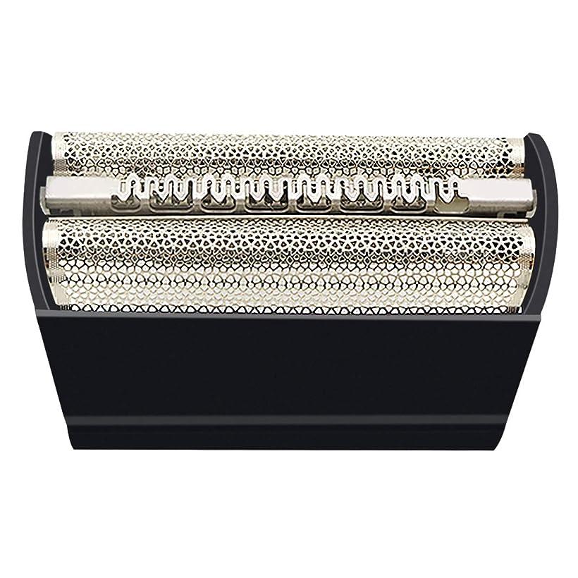 タクト形状ポジティブVINFANYシェーバー替刃 シリーズ3 適用 Braun 31Bシリーズ3 Smart Syncro Proモデル電気シェーバー シリーズ3網刃?内刃一体型カセット 交換用ホイル (31B (Black))