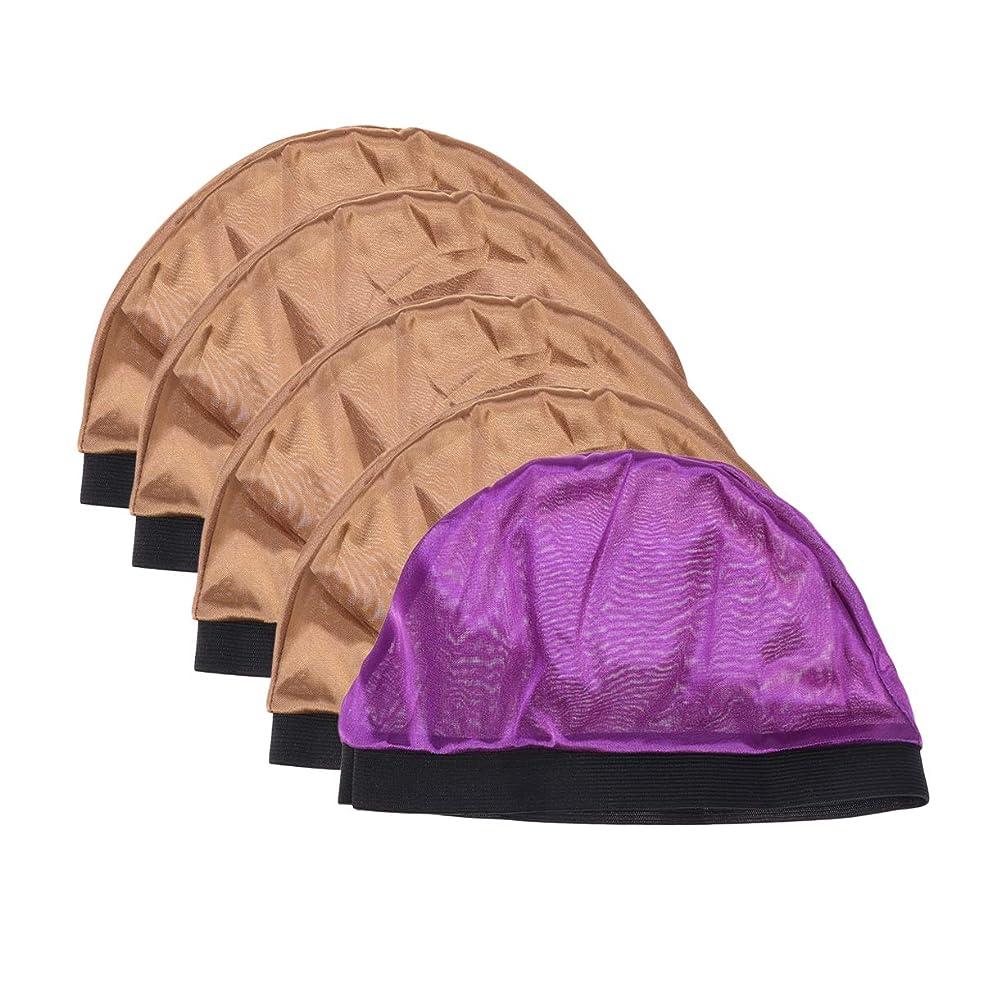 Healifty 5ピースワイド弾性かつらライナーかつらターバンヘアキャップ帽子化学療法がん脱毛睡眠(カーキ色と紫色)