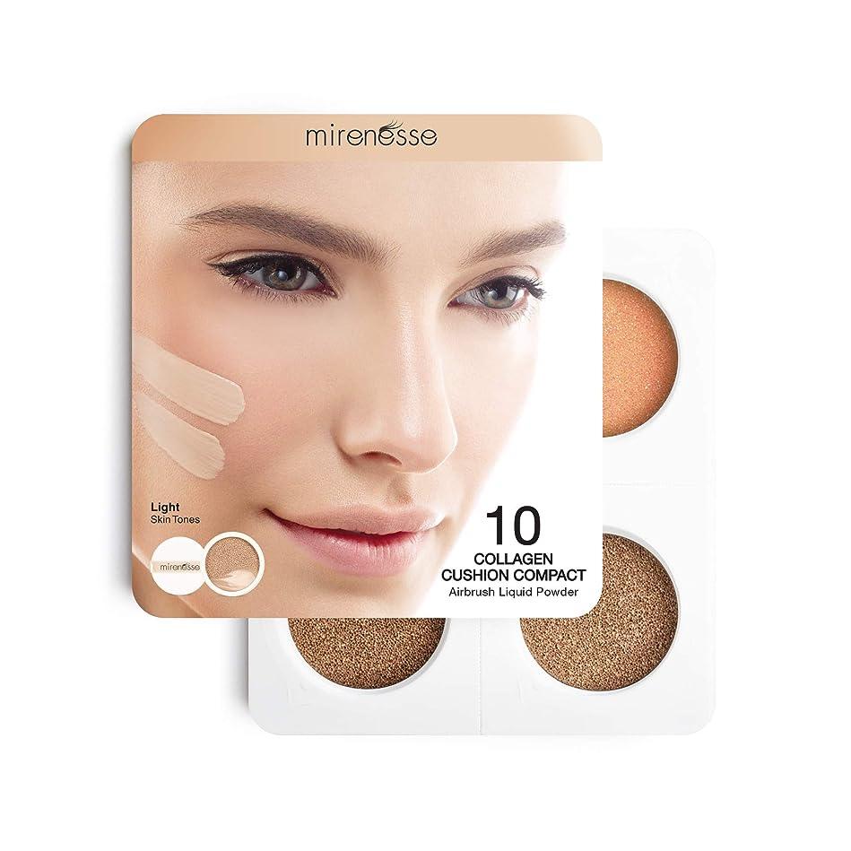 クラウドバドミントンヘビーMirenesse Cosmetics 4Pce 10 Collagen Cushion Foundation Sampler - Light/Medium