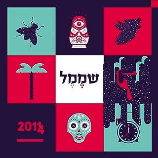 2011-2014