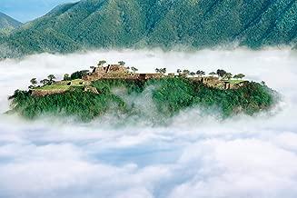 Hyogo - Castle Takeda Castle Ruins (Japan Landscape) sky master of puzzle Aim (japan import) by Epoch