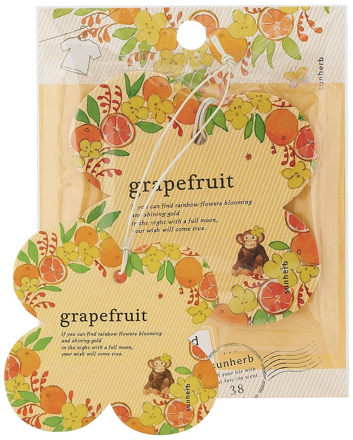 お肉修道院適合するサンハーブ フレグランスカード グレープフルーツ 12個(芳香剤 エアフレッシュナー シャキっとまぶしい柑橘系の香り)