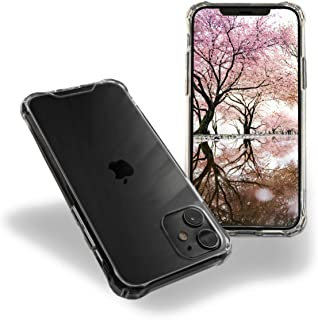 GIGANTIZ Compatible with iPhone 11 Case Shockproof, Clear Case for iPhone 11 Cover with Hard PC Back and Flexible TPU Bumper for iPhone 11 6'1 inch