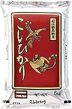 元年千葉県多古産コシヒカリ/10kg(5kg×2)