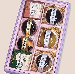 WAGASHI Gift Box Assorted Japanese sweets Varied dessert set Yokan Jelly etc.. (Azuki & Chestnut Ver.)