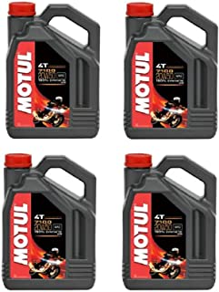 Motul 104104 Set of 4 7100 4T 20W-50 Motor Oil 1-Gallon Bottles