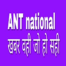 ANT national