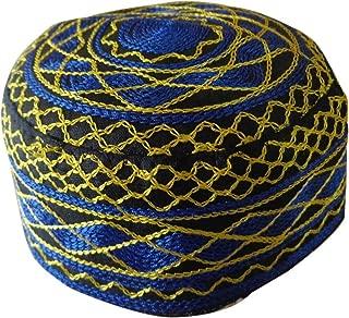 Kufi Hat Men Kufi Kofi Topi Tupi Embroidery Skull Cap Muslim Islam L Mens 310