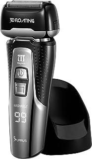 SUPRUS メンズ シェーバー 電気 カミソリ 電動 ひげそり 自動研磨 トリマー付属 3枚刃 お風呂剃り 丸ごと 水洗い可 リニアモーター搭載 14000CPM IPX7防水 カラー段ボール