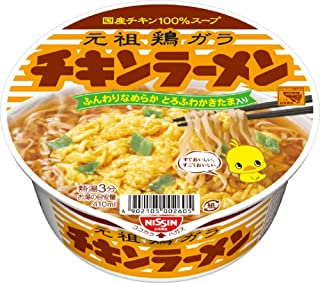 Nissin Chicken Ramen bowl 85g ~ 12 pieces