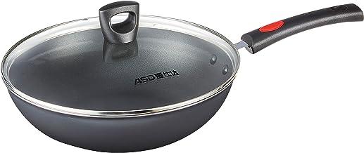 RC Global RC-A56 Premium Quality Non Stick Frying Wok, 30cm Dark Purple