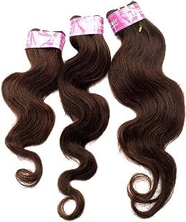 King Love Star Hair Products Brazilian Virgin Hair Weave 5 Bundles 12
