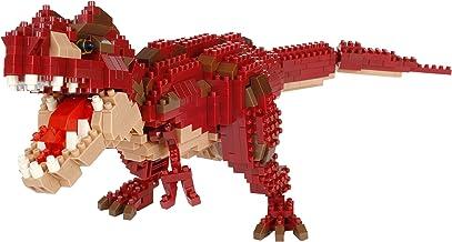 Dinosaurs nanoblock Dinosaur Deluxe Edition Tyrannosaurus Rex, nanoblock Advanced Hobby Series Building Kit