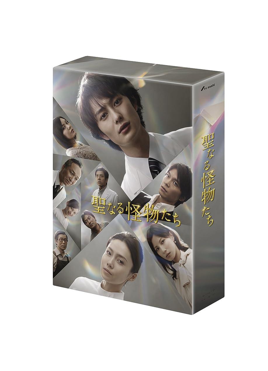 トラブル食用ミニ聖なる怪物たち Blu-ray BOX