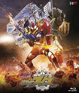 ビルド NEW WORLD 仮面ライダーグリス DXグリスパーフェクトキングダム版(初回生産限定) [Blu-ray]...