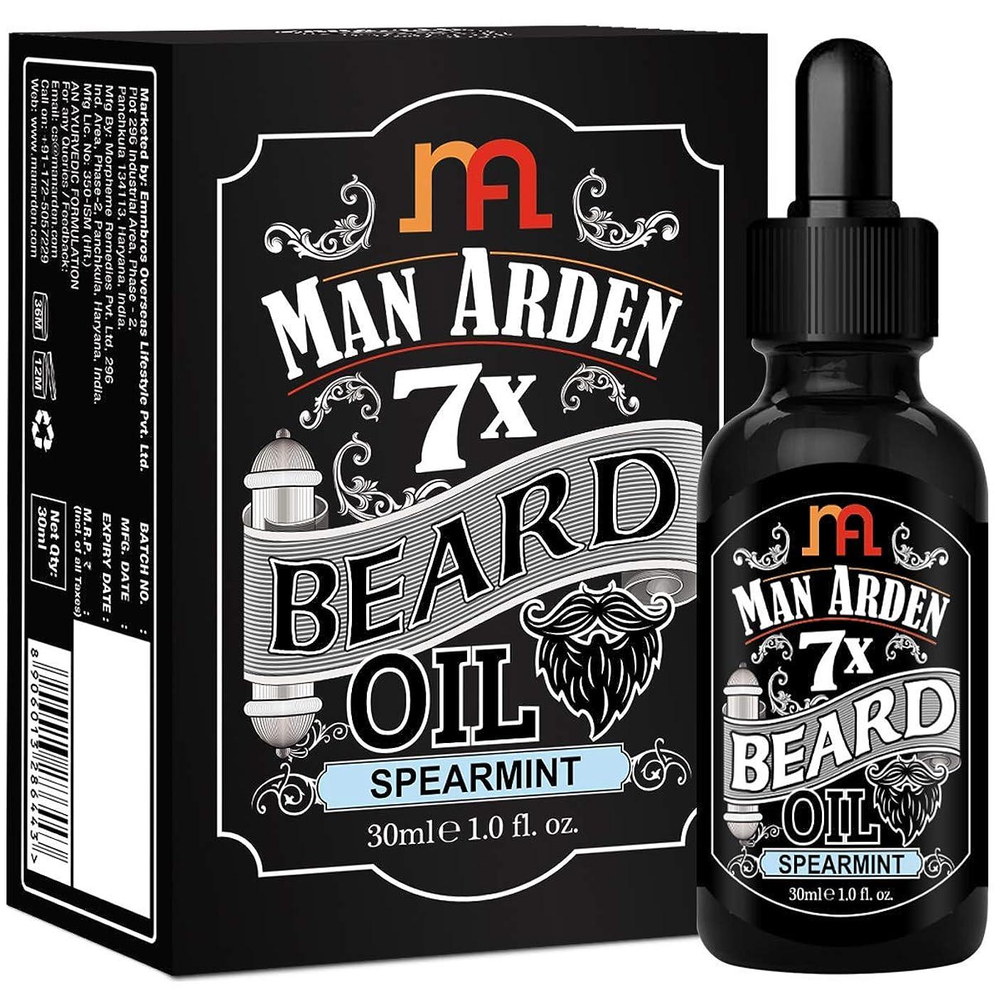 おしゃれな代名詞慢性的Man Arden 7X Beard Oil 30ml (Spearmint) - 7 Premium Oils For Beard Growth & Nourishment