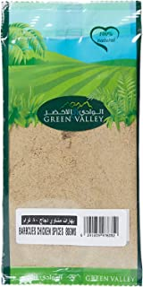 Green Valley Barbcues Chicken spices - 80 gm