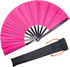 OMyTea Large Rave Folding Hand Fan for Men/Women - Chinese Japanese Kung Fu Tai Chi Handheld Fan with Fabric Case - for EDM, Music Festival, Club, Event, Party, Dance, Performance, Decoration (Pink)