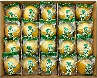 Natural Healthy Herbal Tea Low Temperature Dehydration Luo Han Fruit Monk Fruit Luo Han Guo Siraitia Grosvenorii 20pcs