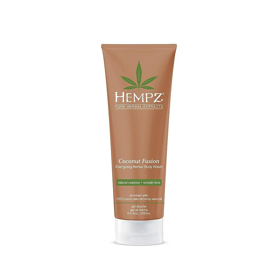 連続した援助する一人でby Hempz HERBAL BODY WASH-COCONUT FUSION 8.5 OZ by HEMPZ