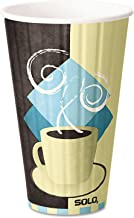 product image for Duo Shield Hot Insulated 16oz Paper Cups, 525/Carton