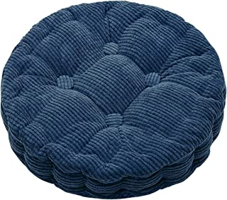 HomeMiYN Outdoor Round Seat Cushions Solid Color Indoor Chair Pads EPE Cotton Filled Boosted for Patio Office Kitchen (15.75 inches in Diameter)