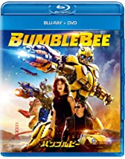バンブルビー ブルーレイ+DVD [Blu-ray]