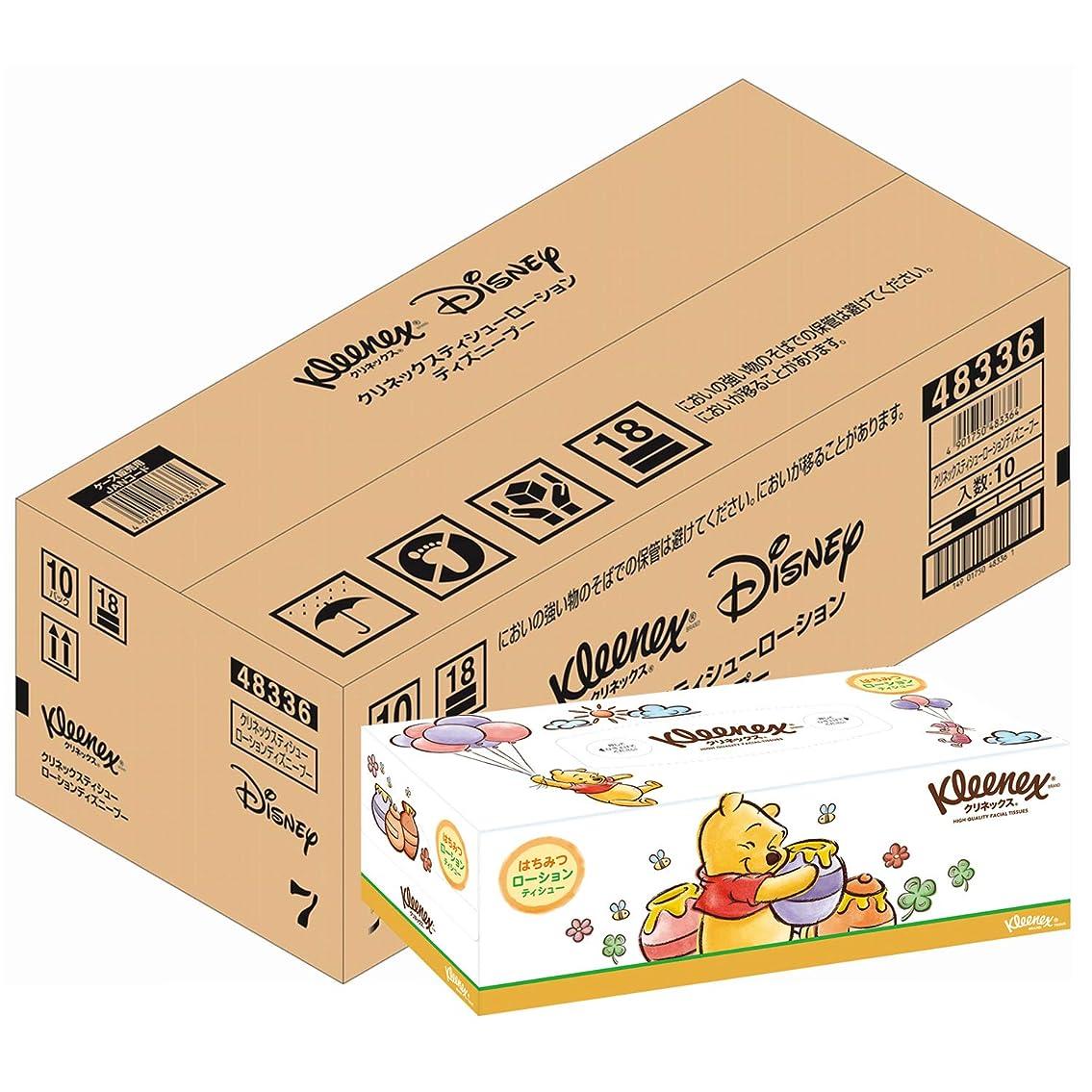 コインチート接続詞【ケース販売】 クリネックス ローションティシュー ディズニー プー 360枚(180組) ×10箱入り