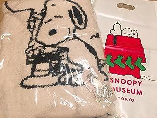 スヌーピーミュージアム 限定 ジェラートピケ ブランケット snoopy museum
