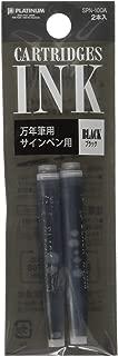 Platinum Preppy Pen Ink Refill 2/Pk Black