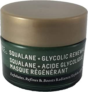 Biossance Squalane + Glycolic Renewal Facial - .5 oz./15ml Travel Size
